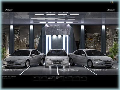 70875737a21 Графическая Flash-версия официального промо-сайта автомобиля марки Volga  Siber от ГАЗ